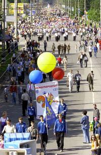 Фестиваль гандбола