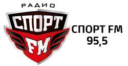 Радио «Спорт FM»